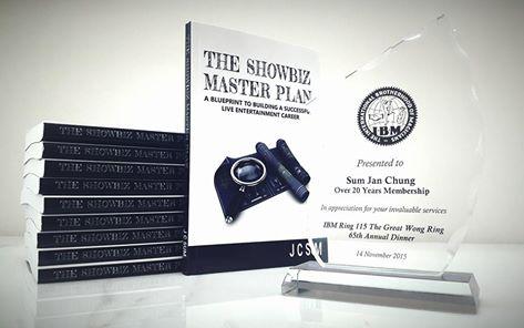 showbiz IBM