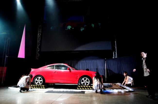 Car Vanish
