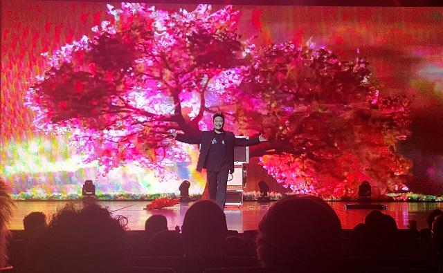 jcsum-iframe-red-tree
